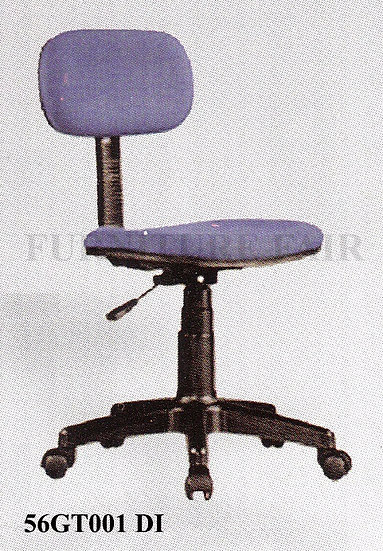 Clerical Chair 56GT001 DI
