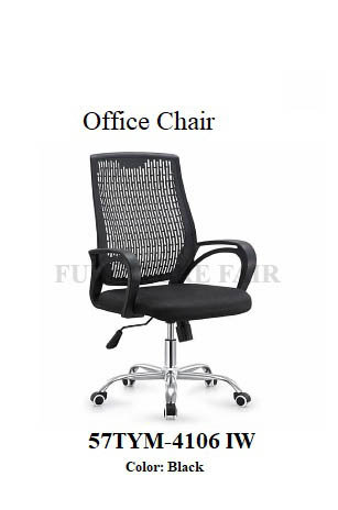 Office Chair 57TYM-4106 IW