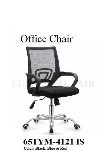 Office Chair 65TYM-4121 IS