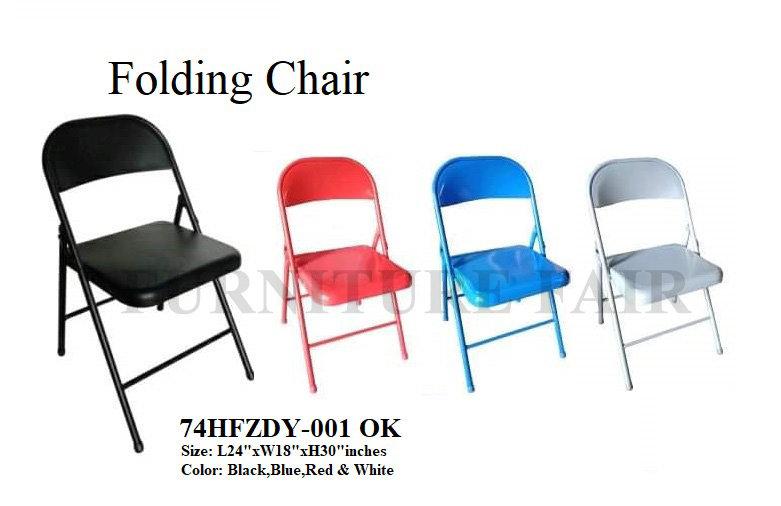 Folding Chair 74HFZDY-001 OK