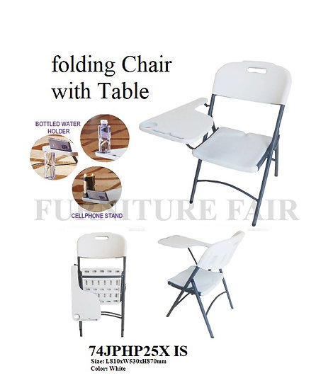 Folding Chair With Table 74JPHP25X IS
