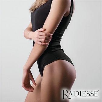 radiesse_butt_lift_edited.jpg