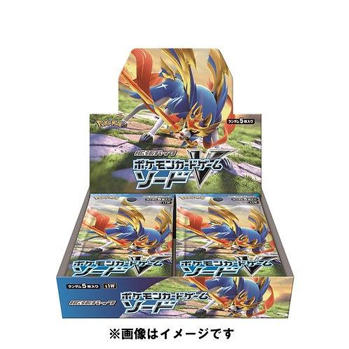 ポケモンカードゲーム ソード&シールド 拡張パック ソード(BOX)