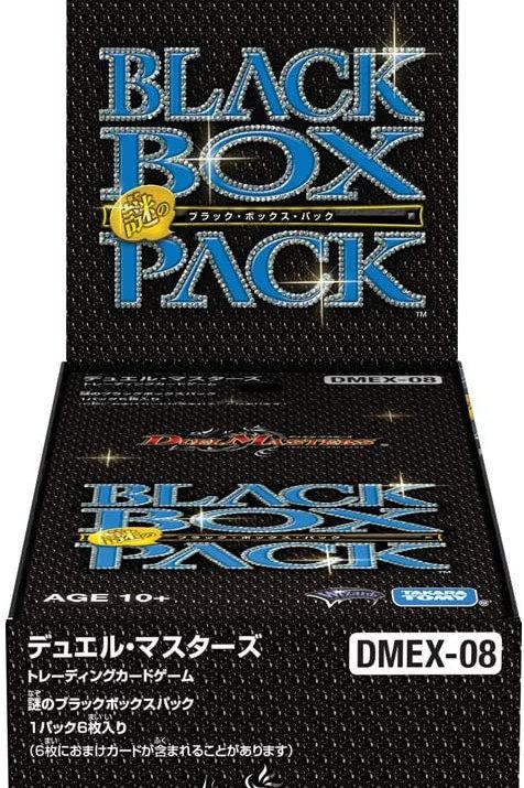 デュエル・マスターズTCG 謎のブラックボックスパック DP-BOX
