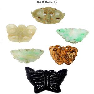 Bat & Butterfly