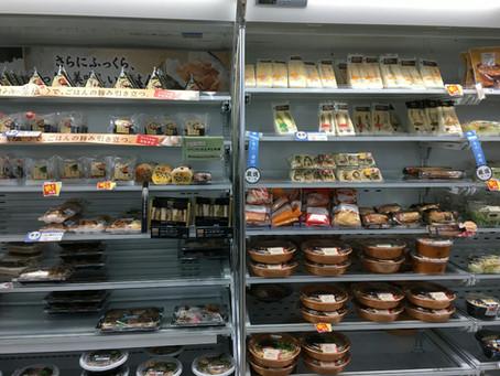 筋トレ前後のコンビニの食事・間食・弁当|バルクアップ・ダイエット別に解説