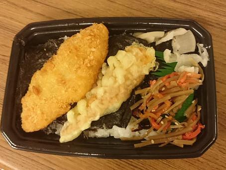海苔弁当(のり弁)のカロリーと栄養素と筋トレ|バルクアップ・ダイエットでの筋肉との関係