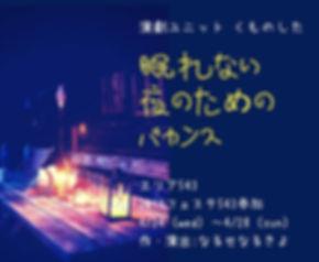 4月 フライヤー表_edited.jpg