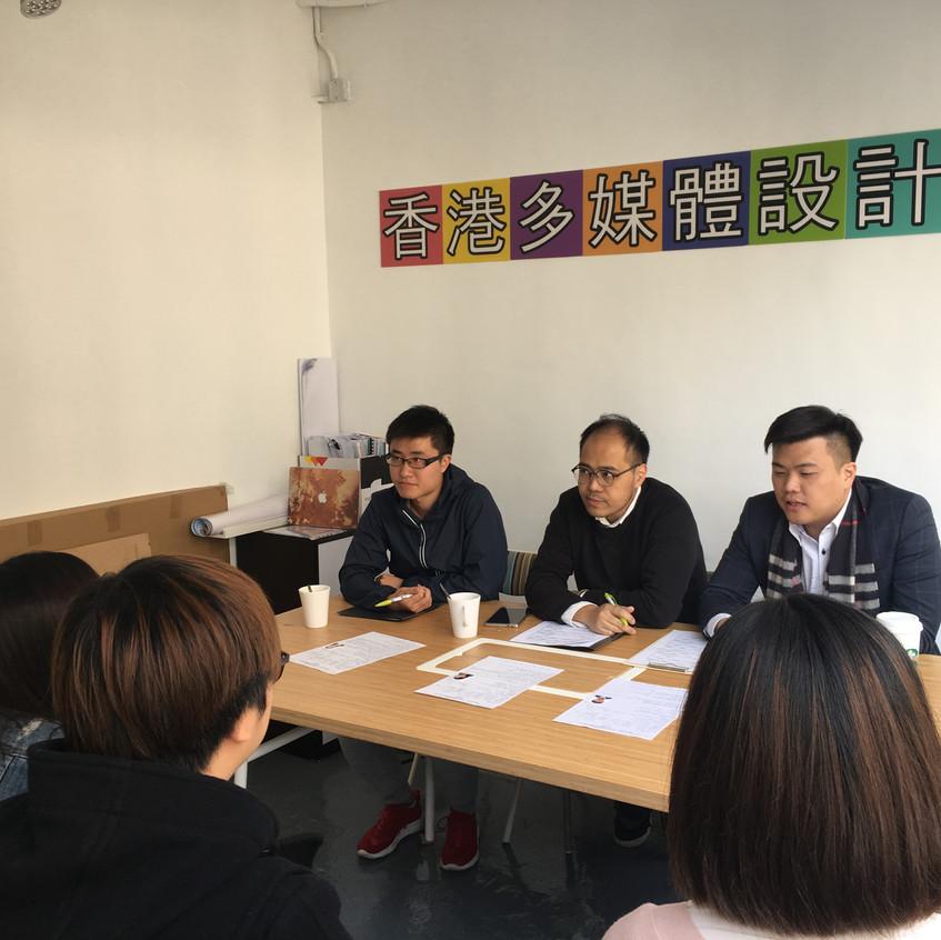 香港多媒體設計協會-「創.出未來」 北京多媒體實習體驗計劃2017