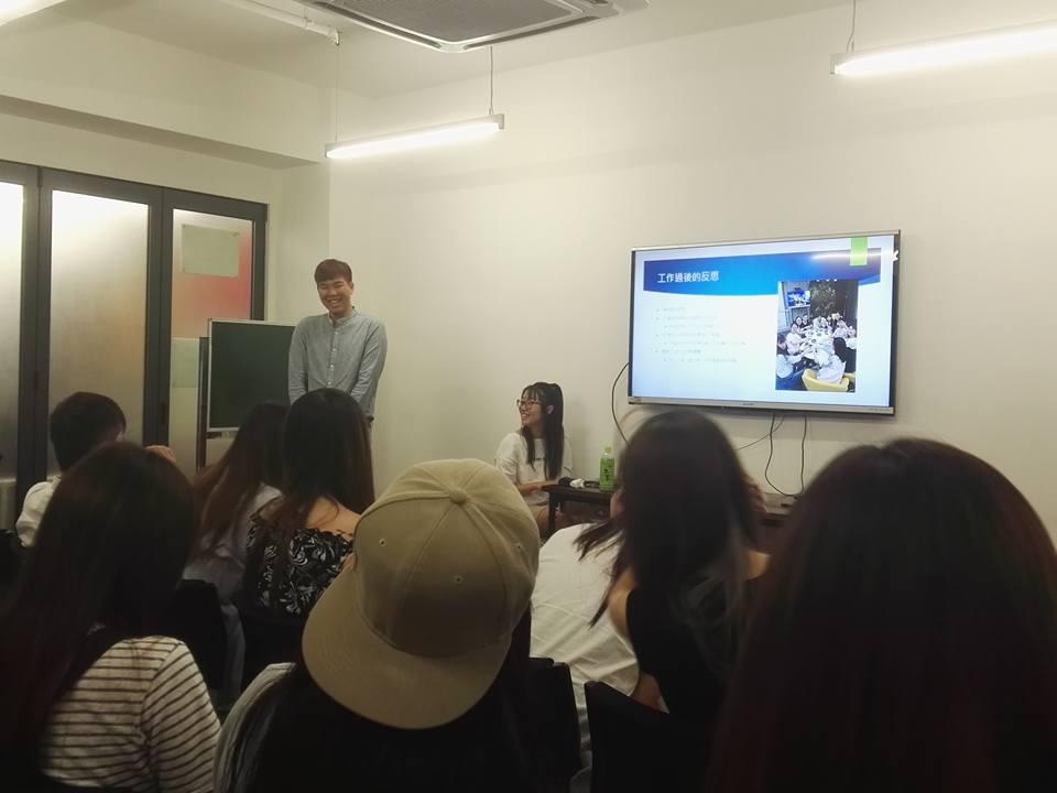 北京多媒體實習體驗計劃_完結禮1