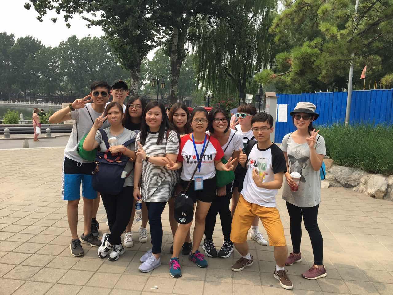北京多媒體實習體驗計劃2017_8