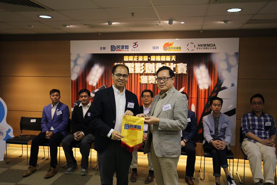 微電影創作比賽頒獎禮13