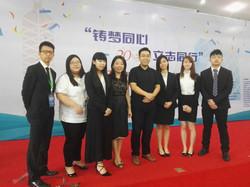 北京多媒體實習體驗計劃2017_15
