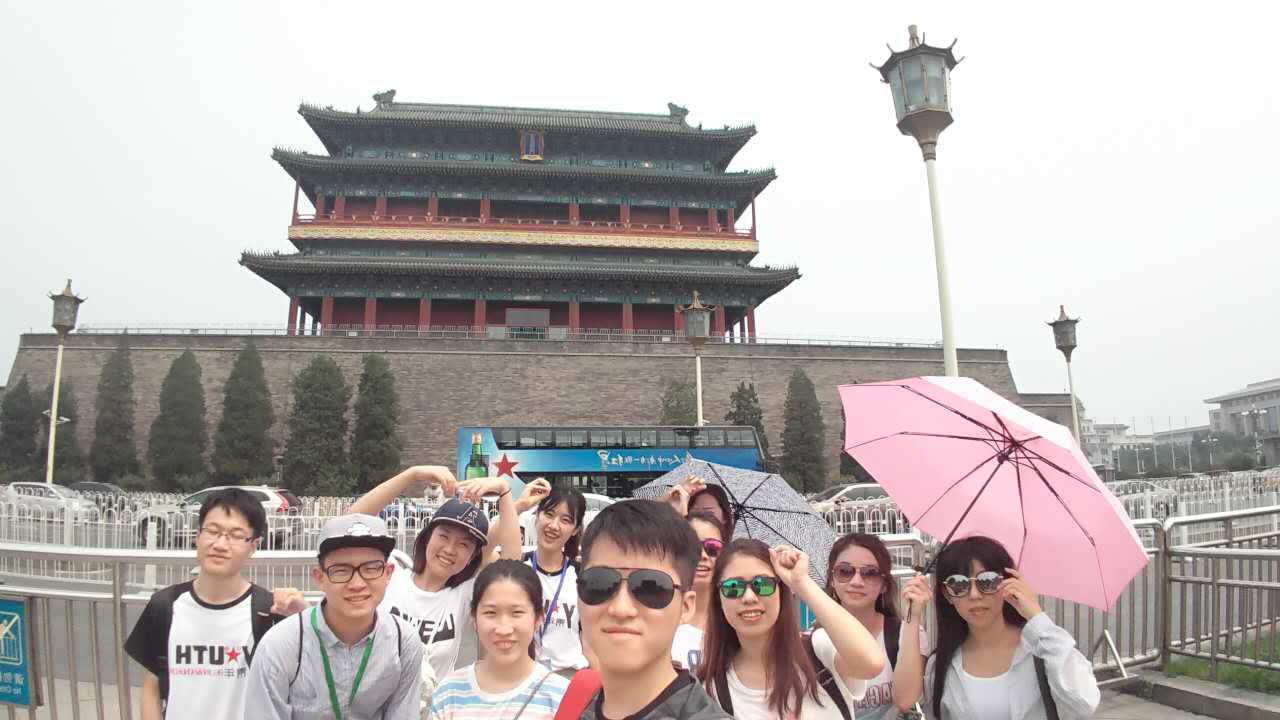 北京多媒體實習體驗計劃2017_6