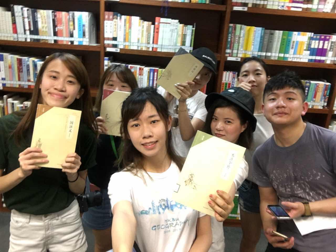 北京多媒體實習體驗計劃2017_9