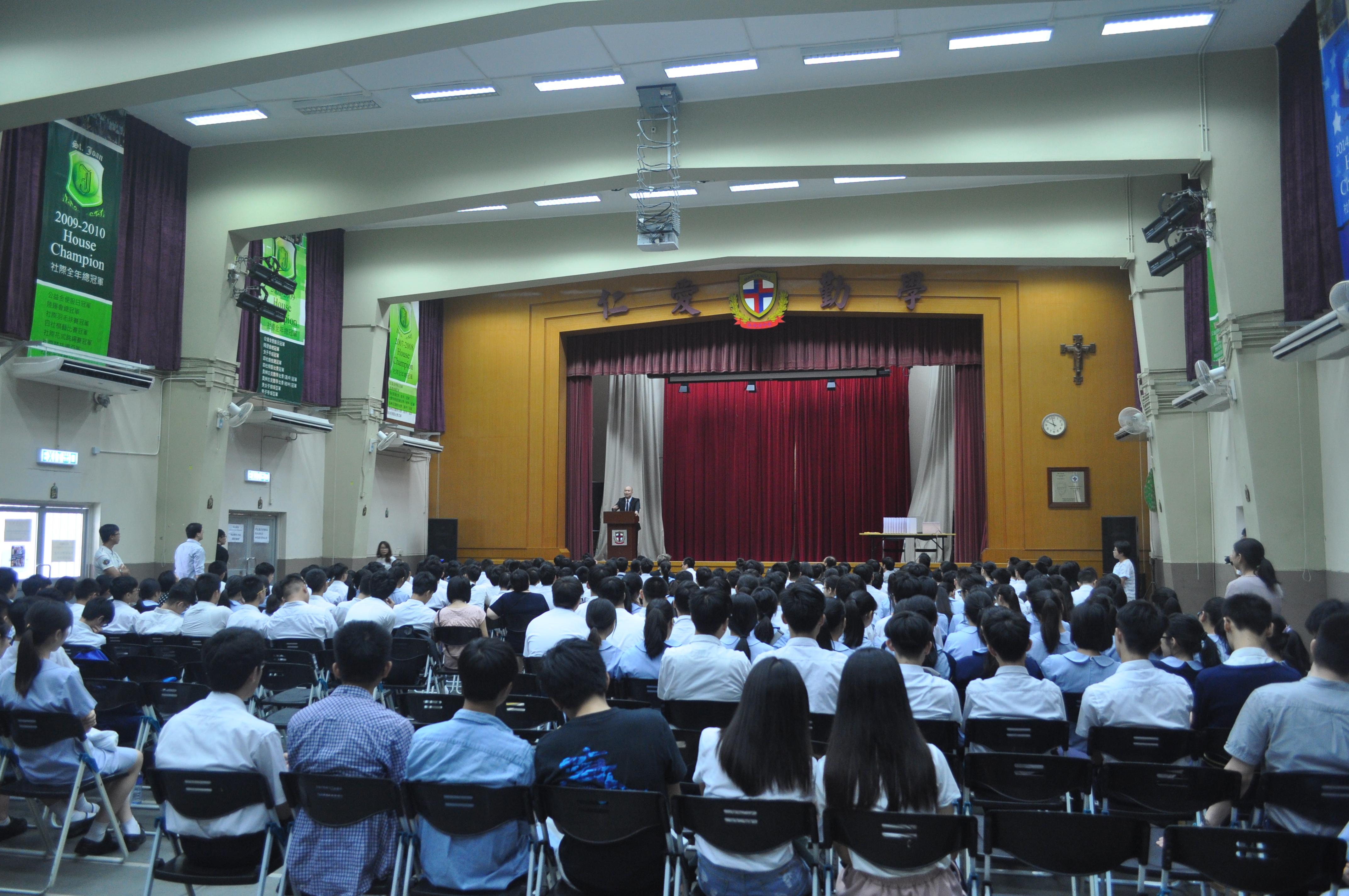多媒體職涯導向分享會:瑪利諾中學