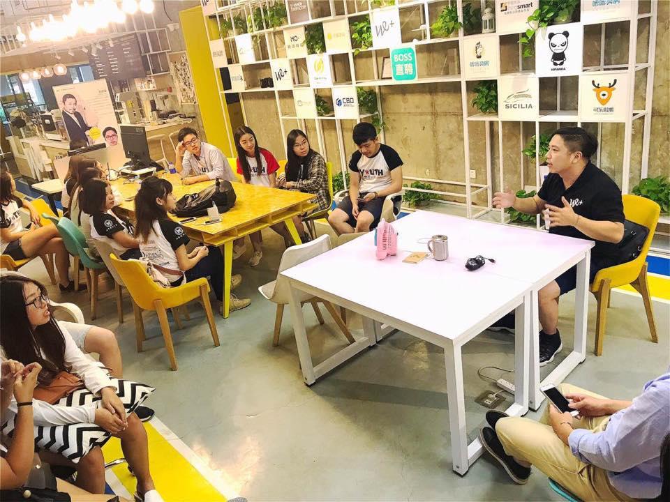 北京多媒體實習體驗計劃_企業交流5