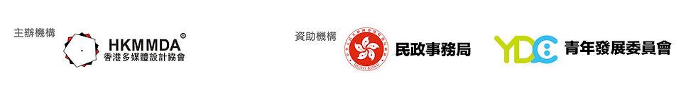 banner logo .jpg