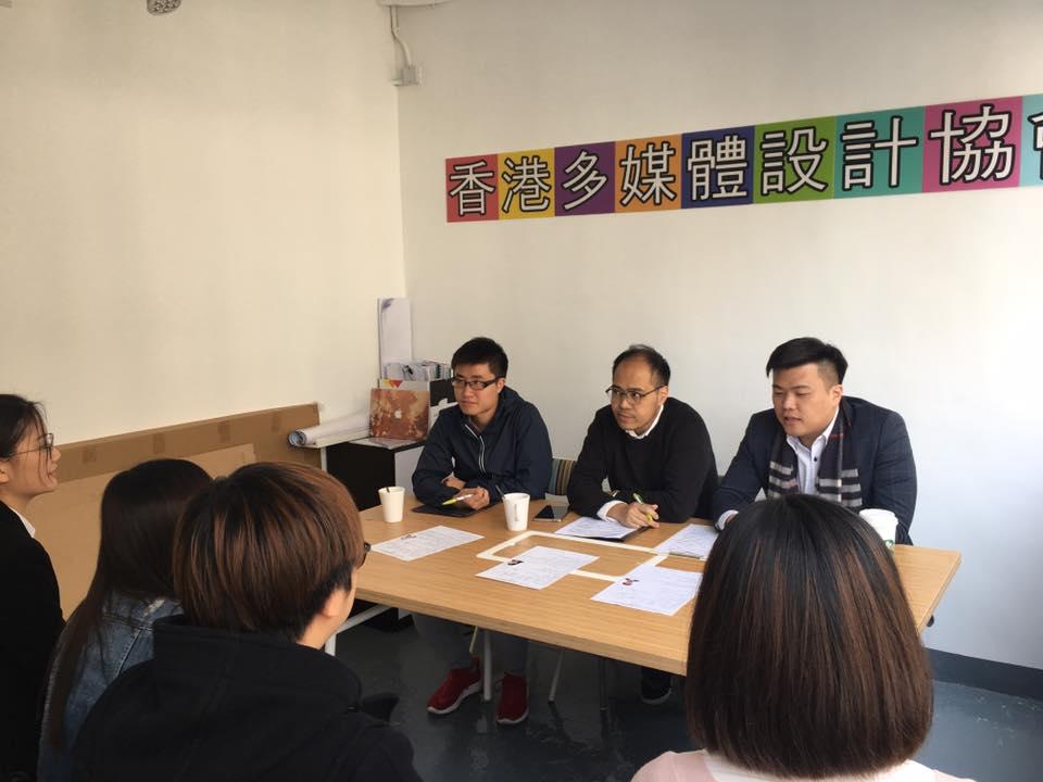 北京多媒體實習體驗計劃2017 interview1