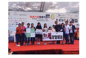 社區填色馬拉松_marva wong