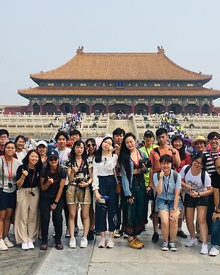 北京多媒體產業實習體驗計劃 2020.png