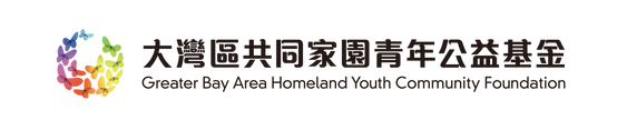 gba-youthfoundation-logo.png