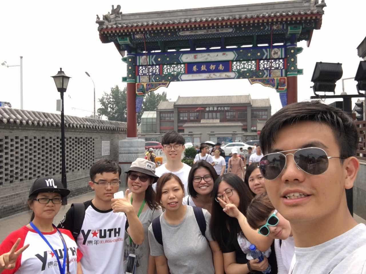 北京多媒體實習體驗計劃2017_10