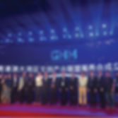 HKMMDA_china event-01.jpg