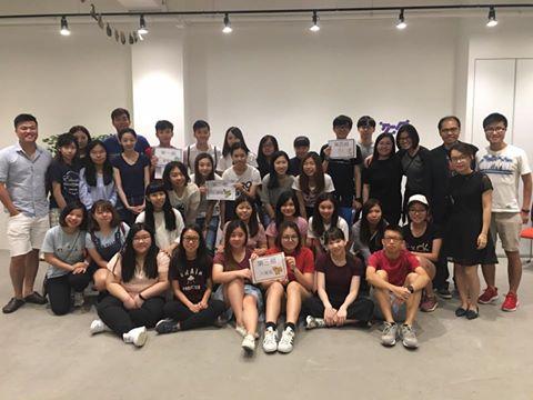 北京多媒體實習體驗計劃2017
