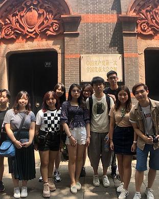 上海創意產業實習體驗計劃 .jpg