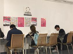 北京多媒體實習體驗計劃2017 interview2