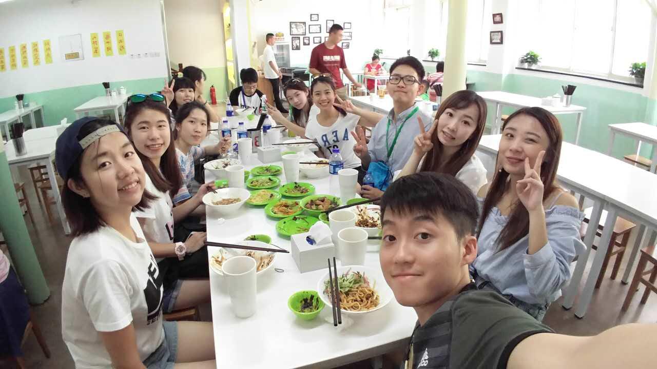 北京多媒體實習體驗計劃2017_5