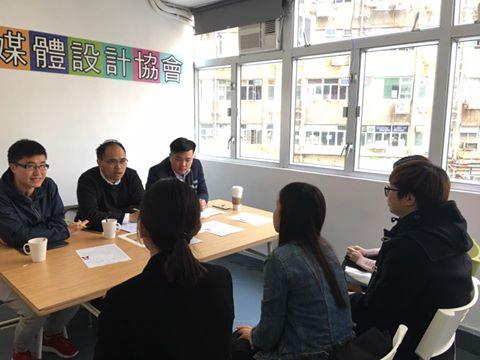 北京多媒體實習體驗計劃2017 interview