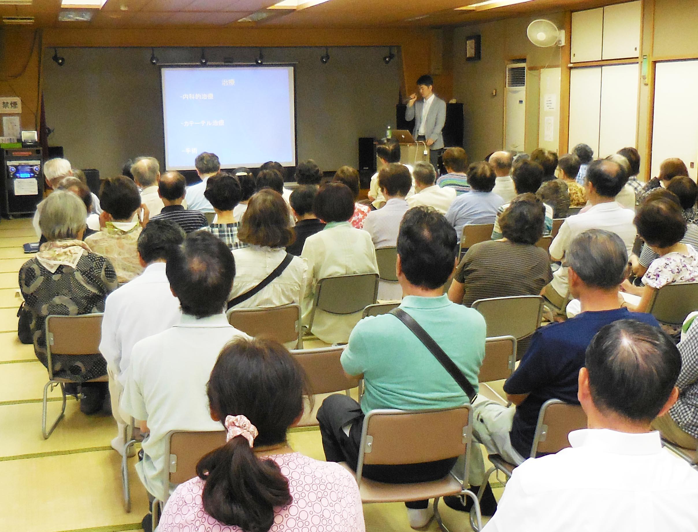 田柄町 公開健康講座