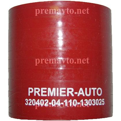 Патрубок 320402-04-110-1303025, SG08DPIX Sil, DPEI 5504/80