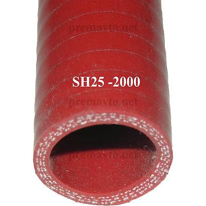 Патрубок арт. SH25-2000
