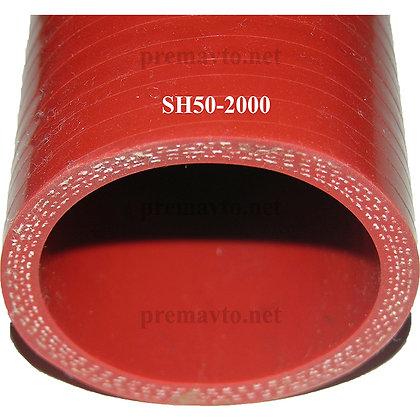 Патрубок арт. SH50-2000