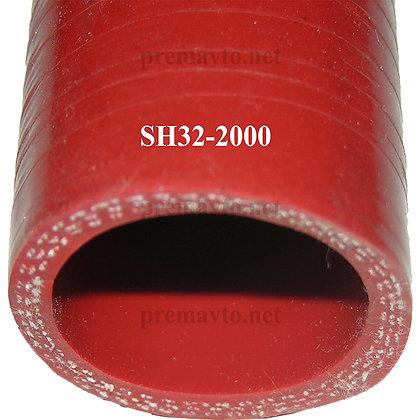 Патрубок арт. SH32-2000