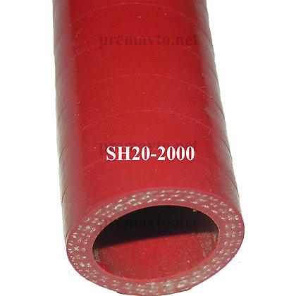 Патрубок арт. SH20-2000