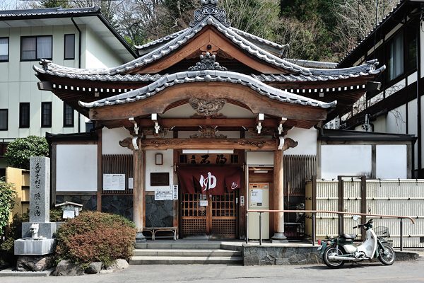 Ishi-Yu