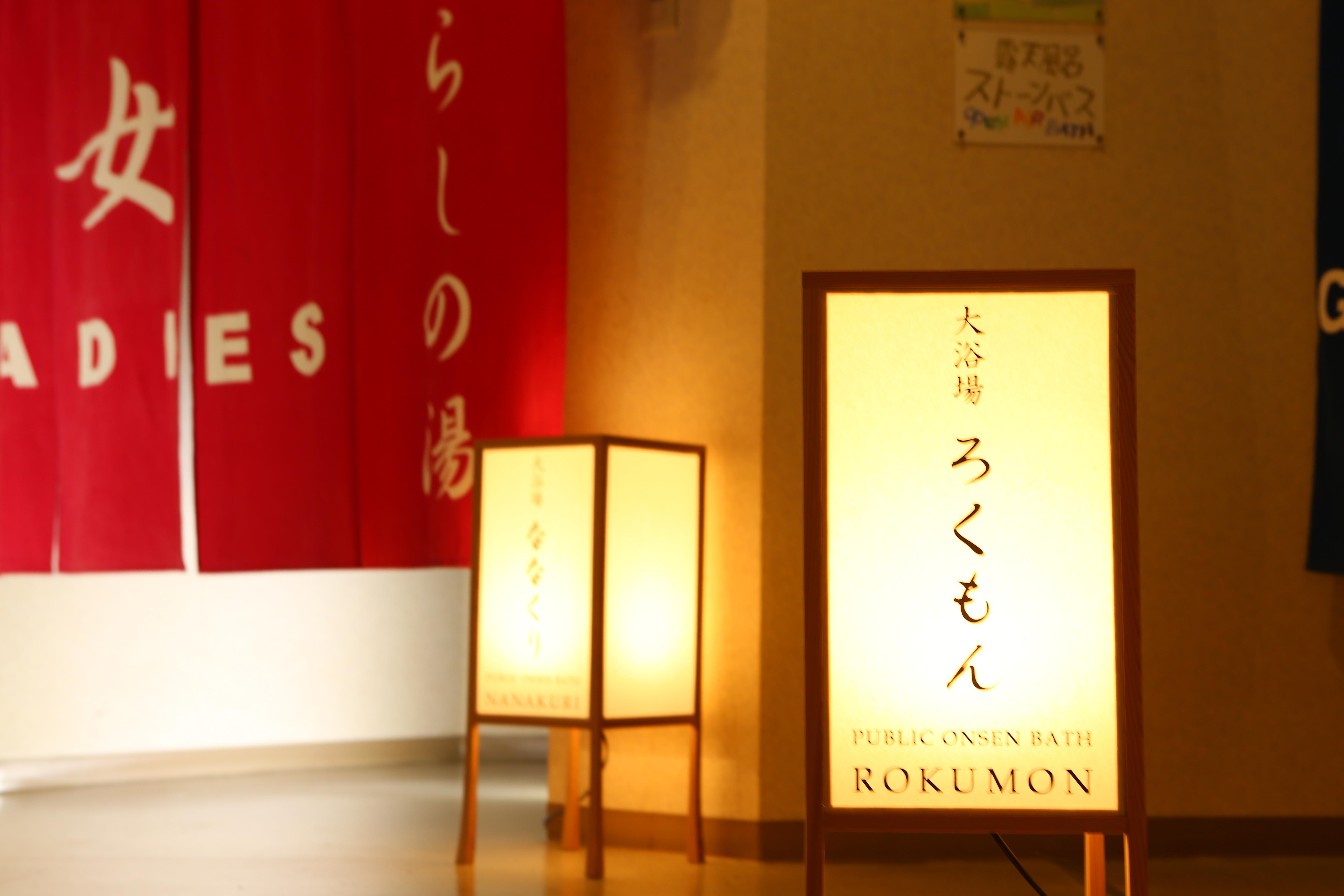 uematsuya_076