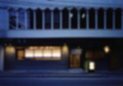 江戸堀 若木 改装 リノベーション リフォーム 店舗 蕎麦 1階・地下1階 RC コンクリート造 大阪府 大阪市 シンプル モダン レトロ ビル 外観 夜景