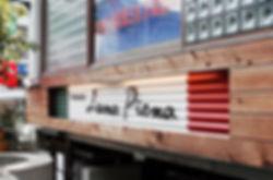 Luna Piena 改装 リフォーム 店舗 飲食店 地下1階 RC コンクリート造 大阪府 茨木市 シンプル 看板