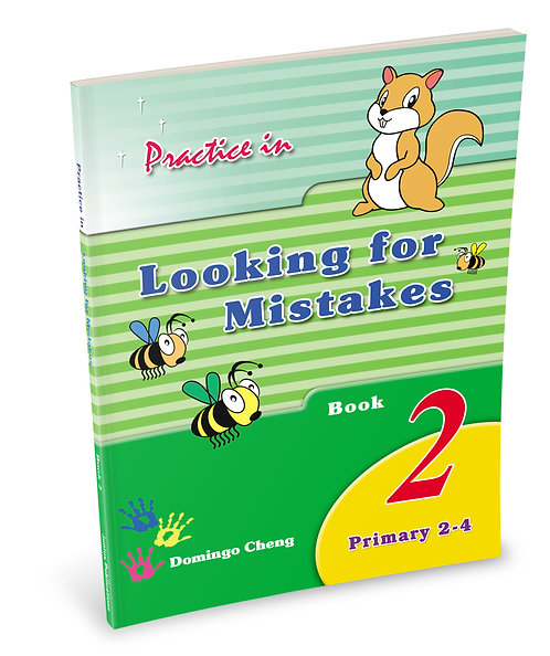 Practice in Looking for Mistakes Book 2