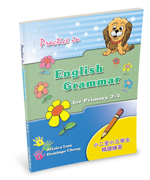 Practice in English Grammar for P2 – 3