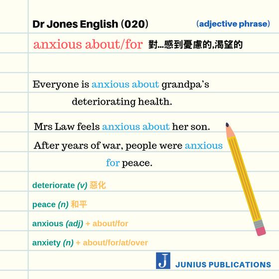 Dr Jones 英語教室 020
