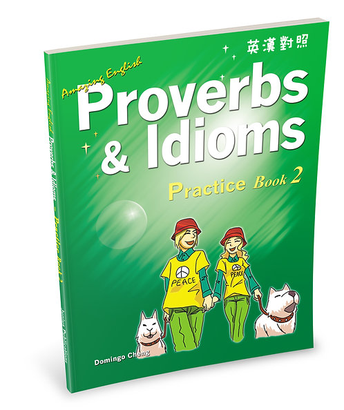 Amazing English Proverbs & Idioms – Practice Book 2