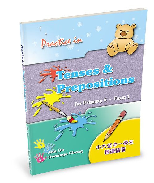 Practice in Tenses & Prepositions for P6 – F1