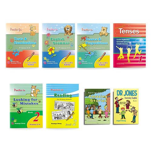Primary 2 Practice & Reading Kit