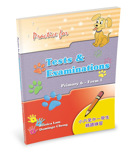 Practice for Tests & Exams for P6 – F1